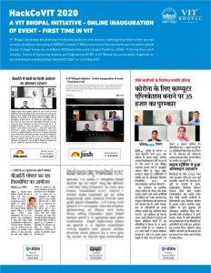 HackCoVIT 2020 A VIT Bhopal Initiative  VIT Bhopal  - Best University in Central India -  Hackcovit-2020-232x300