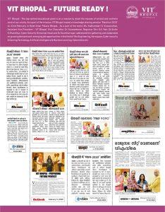 VIT Bhopal - Future Ready ! VIT Bhopal  - Best University in Central India -  Manthan-Bhopal-2020-234x300