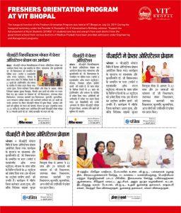 FRESHERS ORIENTATION PROGRAM AT VIT BHOPAL VIT Bhopal  - Best University in Central India -  july-1-256x300