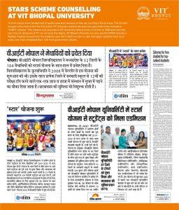 stars scheme counselling at vit bhopal university VIT Bhopal  - Best University in Central India -  june-256x300