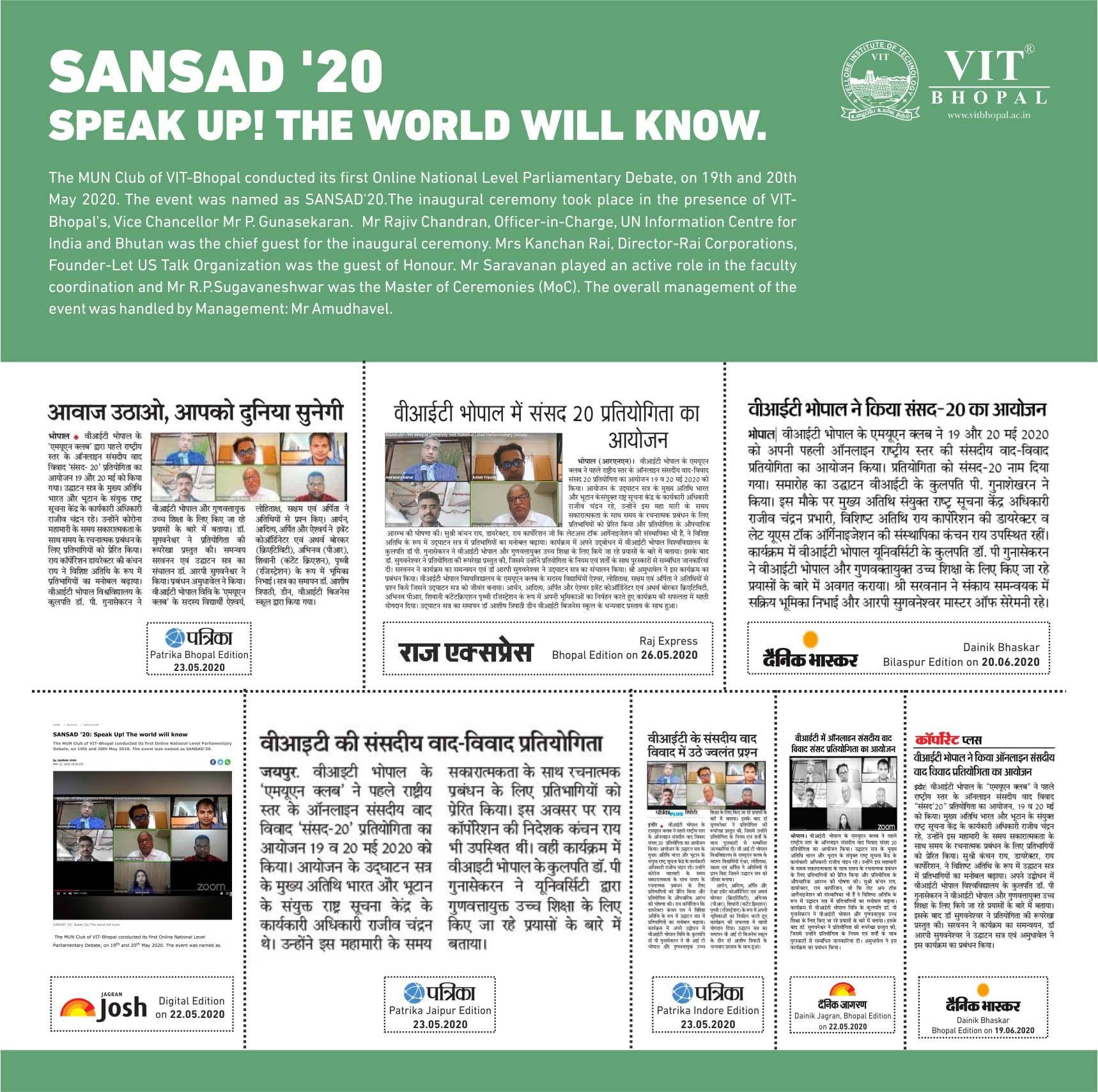 VIT Bhopal  - Best University in Central India -  sansad-2020-PR-collage-updated