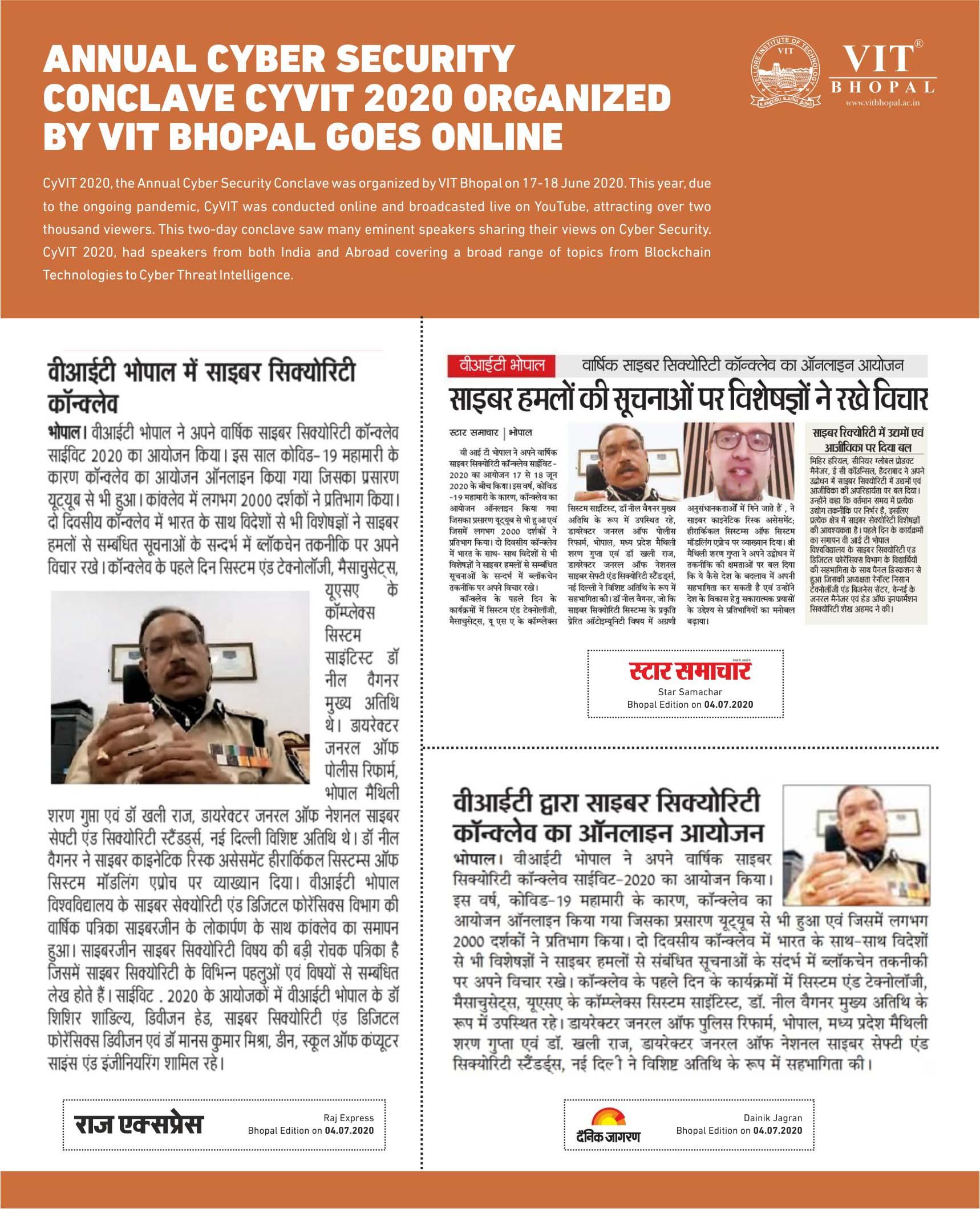 VIT Bhopal  - Best University in Central India -  CyVIT-PR-2020-collage