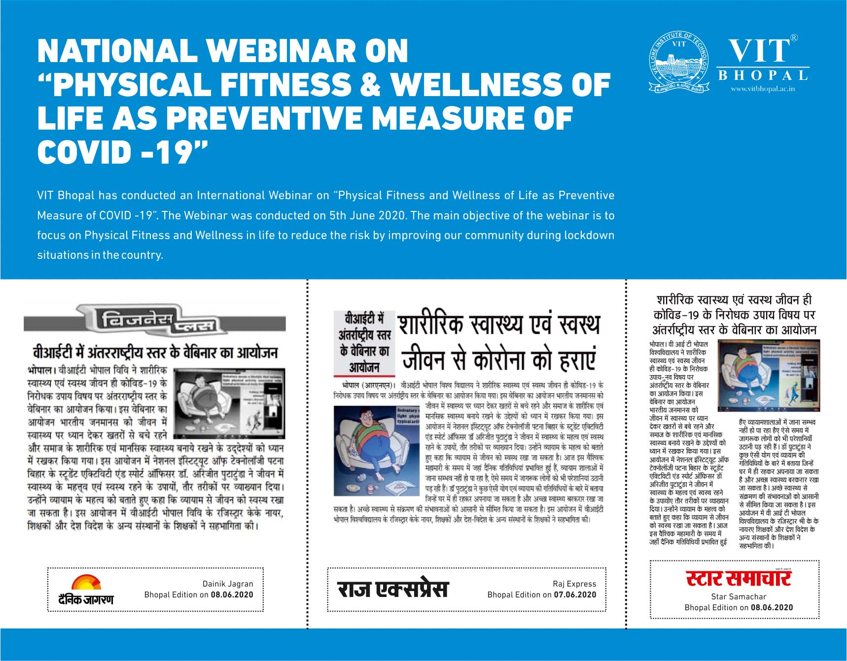 VIT Bhopal  - Best University in Central India -  Physical-Fitness-Webinar-collage