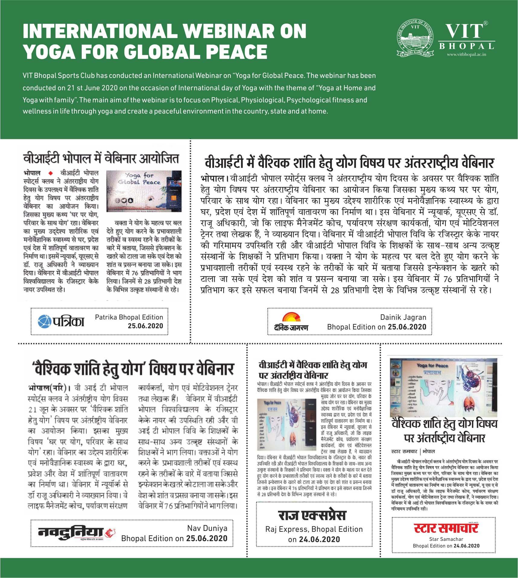VIT Bhopal  - Best University in Central India -  World-Yoga-Day-Webinar-PR-collage